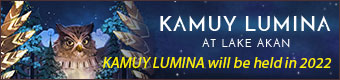 KAMUY LUMINA NIGHT WALK